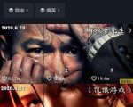 江南汇抖音影视号课程:影视起号号最新技术+影素视材搜方集法+视频剪辑技巧