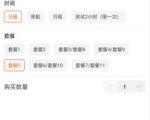 芝士学院郝小好商业插画全能班视频教程(含资料源文件)